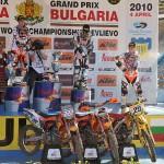GP 1 2010- Sevlievo